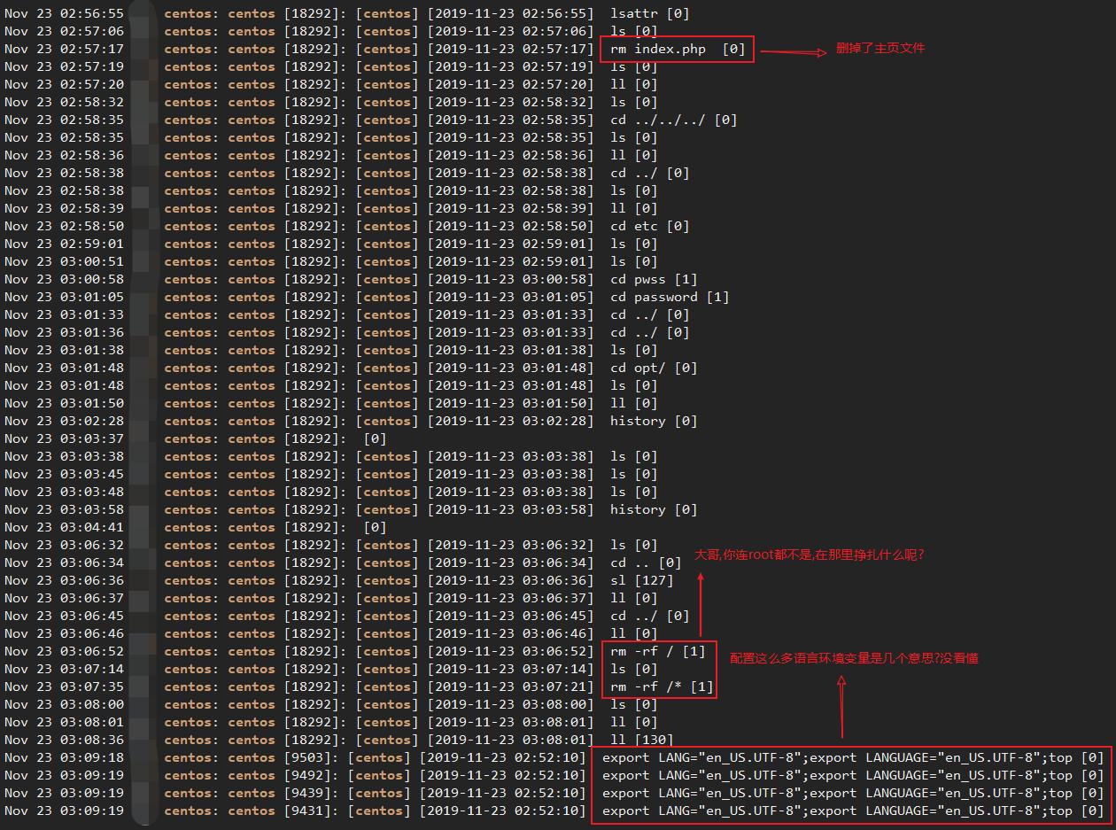 Linux服务器安装键盘记录器