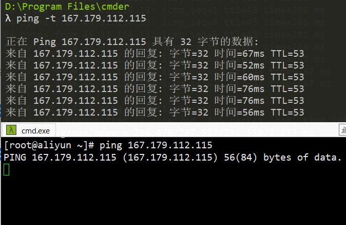 听说你用VPS做代理ip被墙了?