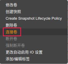 截图录屏_选择区域_20201214221414.png