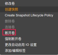 截图录屏_选择区域_20201214221303.png