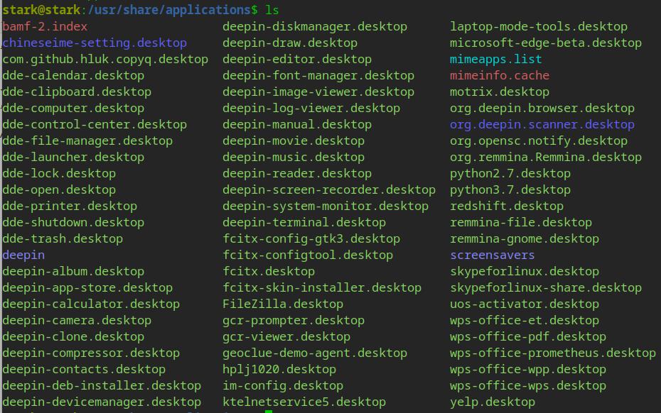 Deepin/UOS创建快捷方式到系统菜单